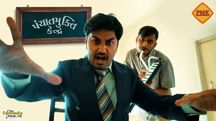 Releasing a comedy sketch here today evening made by The Comedy Factory featuring Me. For all those who don't understand Gujarati language, english subtitles will be available :D  PANCHAAT: A word used to define gossips created by friends and relatives.  #pmk #gossip #smalltalks #bitching #rehab #comedysketch #indiansketch #funnyindians #gujjus
