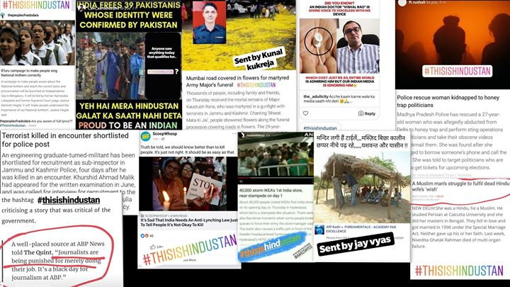 This is a collage of all the good,bad,shameful,proud etc news my followers came across on the internet that they feel fits under this HASHTAG started by me called  #THISISHINDUSTAN  its your turn now, don't forget to use the hashtag :) SOMETHING SPECIAL RELEASING THIS INDEPENDENCE DAY FOR YOU ALL.  #thecomedyfactory #independenceday #thisishindustan