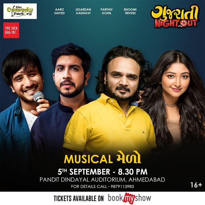 My folks in Ahmedabad, please do come to watch me perform live with these gem singers from our industry Bhoomi Trivedi Parthiv Gohil Jigardan Gadhavi in this show on 5th September in your city :)  Get tickets from here: https://bit.ly/2nYQAar  #gujaratinighout #thecomedyfactory #parthivgohil #jigardangadhvi #bhoomitrivedi