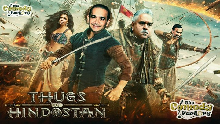 The real ones 😂 meme by The Comedy Factory  #thugsofhindostan
