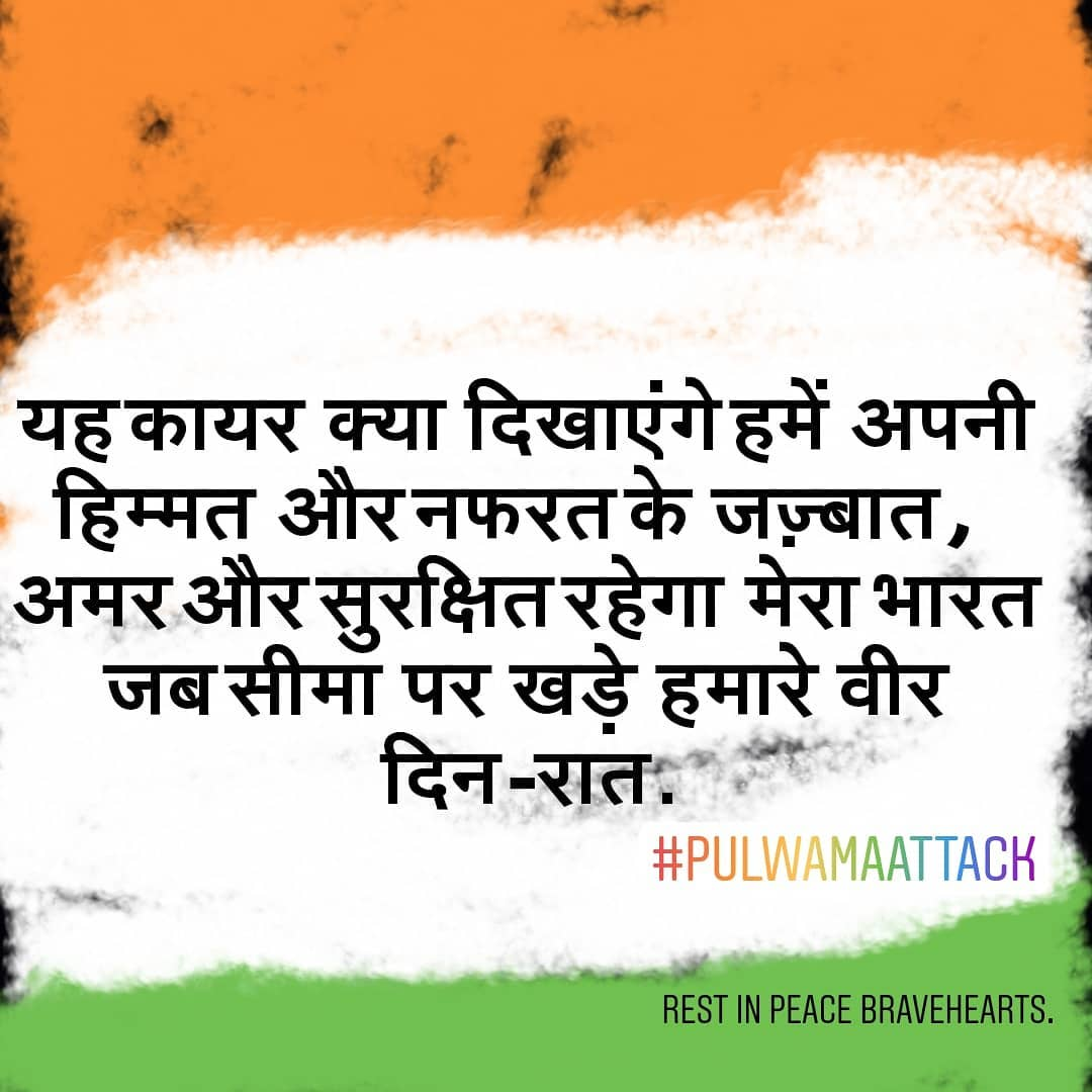 Rest in peace.  #pulwamattack  #bravehearts